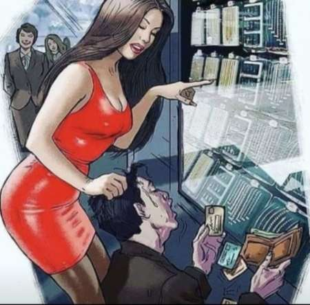 Money-Mistress marocaine