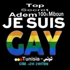 adem beau gay passif tunisien